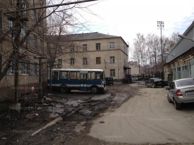 Address(es) on photo: Studencheskaya street, 3, Yekaterinburg