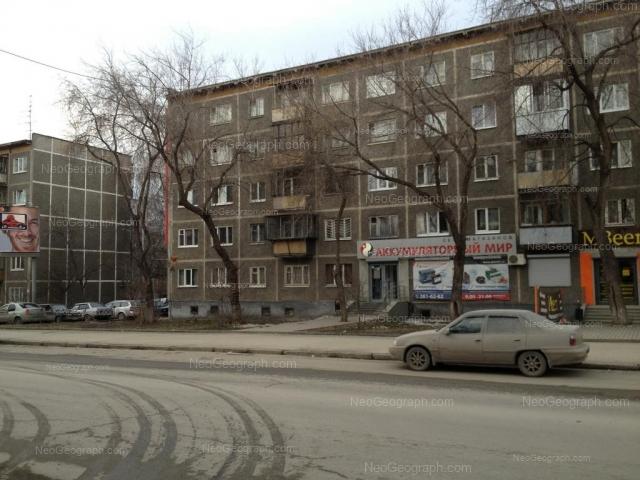 Адрес(а) на фотографии: улица Куйбышева, 115, 121, Екатеринбург
