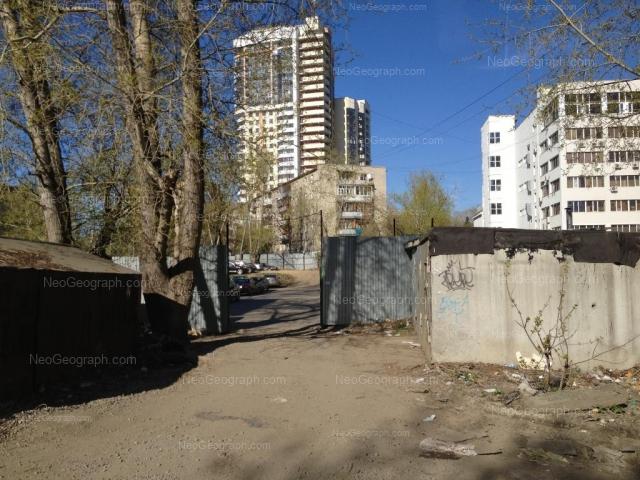 Address(es) on photo: Radischeva street, 55, 57, 61, Yekaterinburg