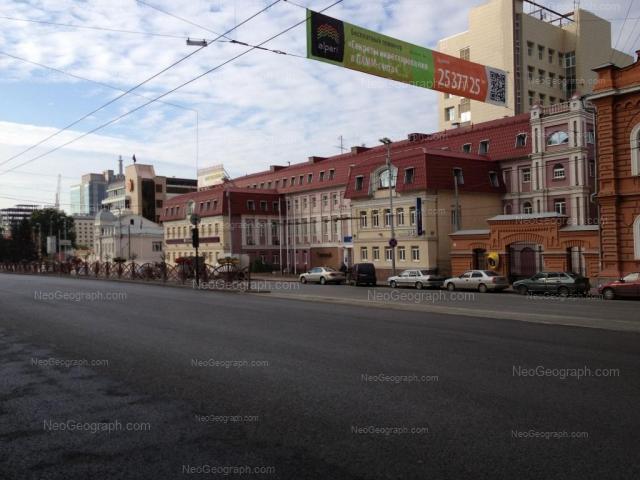 Адрес(а) на фотографии: улица Карла Либкнехта, 3, 5, Екатеринбург