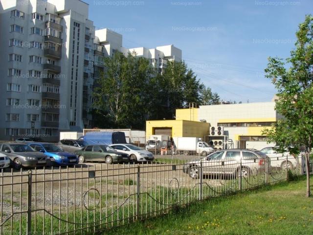 Адрес(а) на фотографии: улица Фурманова, 35, 37, Екатеринбург