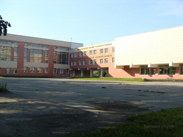 улица, Шаумяна, 85, Екатеринбургский колледж физической культуры, УралГУФК