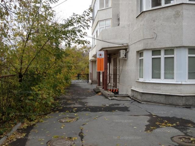 Адрес(а) на фотографии: улица Мичурина, 108, Екатеринбург
