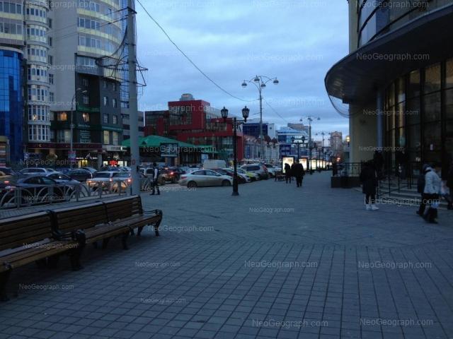 Address(es) on photo: Radischeva street, 8А, 10, Yekaterinburg