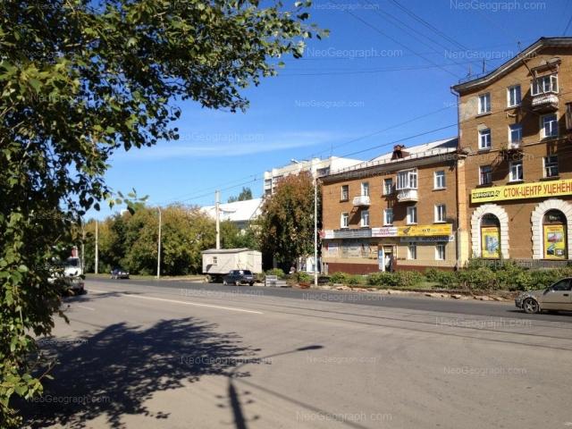 Адрес(а) на фотографии: улица Старых Большевиков, 24, 26, Екатеринбург