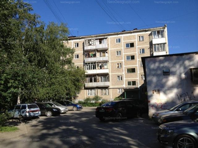 Address(es) on photo: Akademika Bardina street, 13, Yekaterinburg