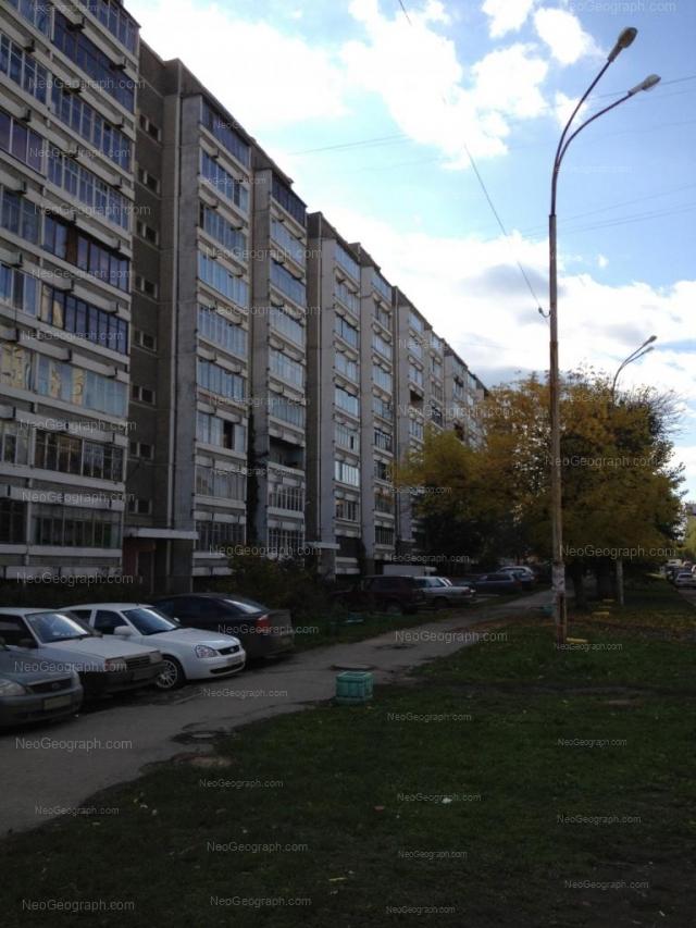 Address(es) on photo: Cherniyakhovskogo street, 40, Yekaterinburg