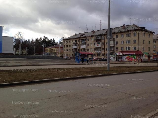 Address(es) on photo: Beloyarskaya street, 1, Yekaterinburg