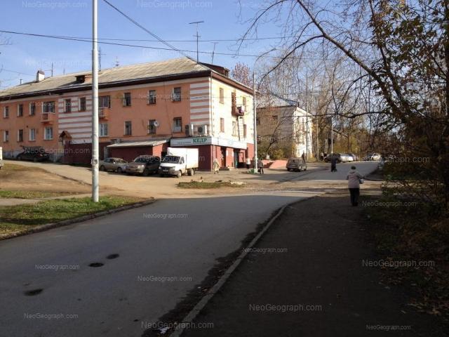 Адрес(а) на фотографии: Газовый переулок, 1, 2, Екатеринбург