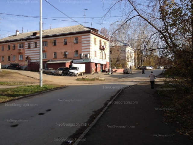 Адрес(а) на фотографии: Самаркандская улица, 15, Екатеринбург