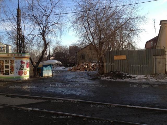 Адрес(а) на фотографии: Трамвайный переулок, 4, 16, Екатеринбург