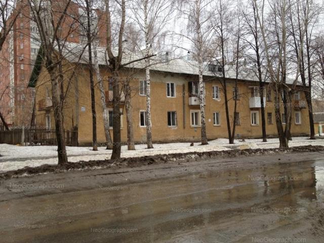 Address(es) on photo: Entusiastov street, 22, Yekaterinburg