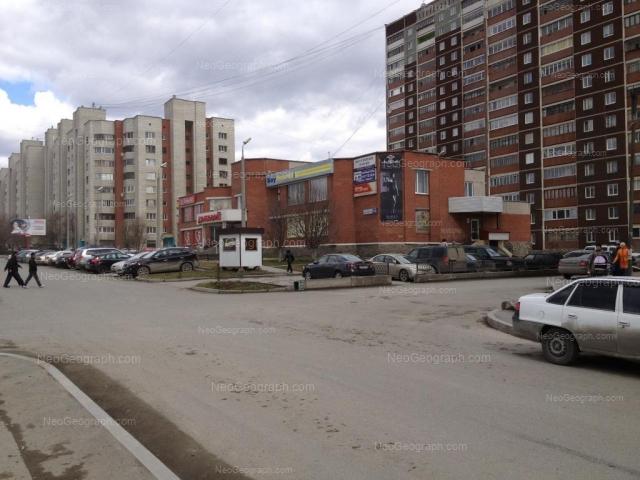Адрес(а) на фотографии: улица Бебеля, 116, 118, 120, Екатеринбург