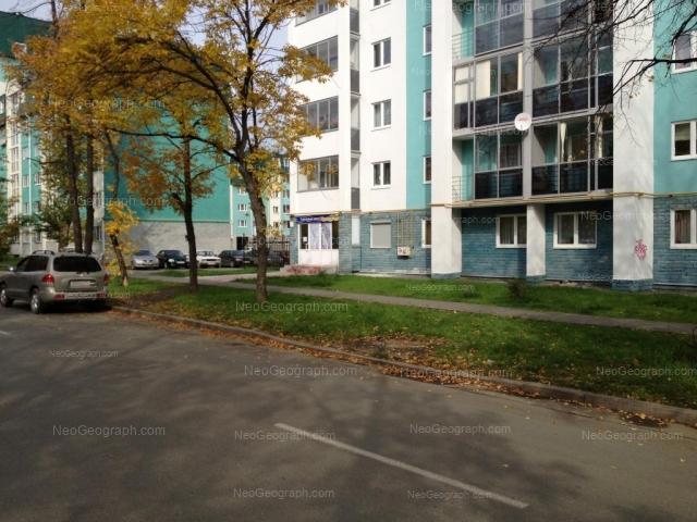 Address(es) on photo: Lomonosova street, 6, Yekaterinburg