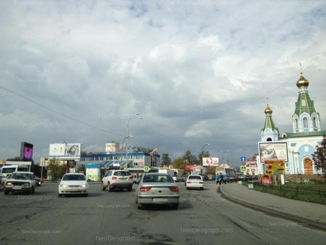 Address(es) on photo: Vokzalnaya street, 12, 14, 15, Yekaterinburg