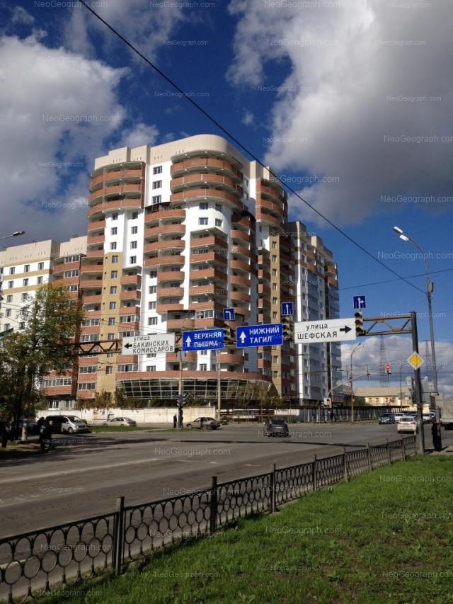 Адрес(а) на фотографии: проспект Космонавтов, 77, Екатеринбург