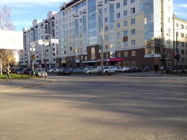 Address(es) on photo: Bolshakova street, 75, 79, Yekaterinburg