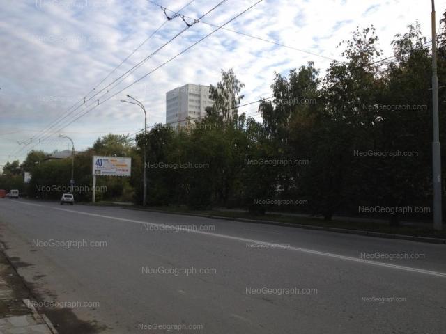 Адрес(а) на фотографии: улица Кулибина, 1А, Екатеринбург