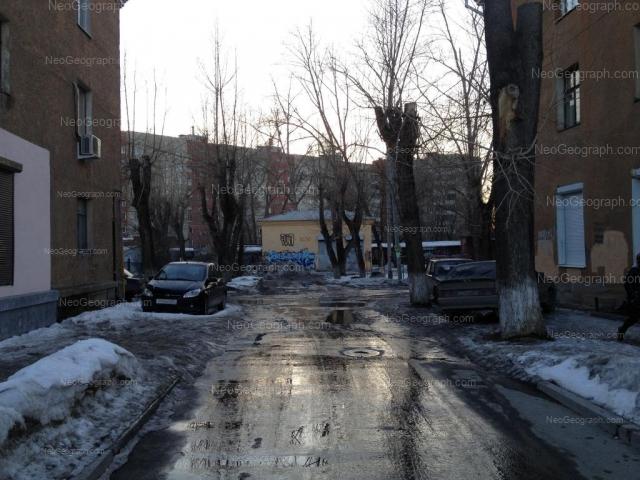 Address(es) on photo: Uchiteley street, 1, 3, Yekaterinburg