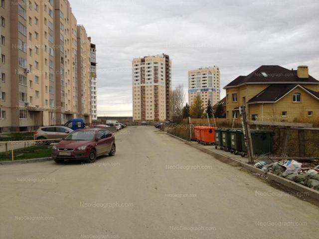 Адрес(а) на фотографии: Кольцевая улица, 39, 46, Екатеринбург