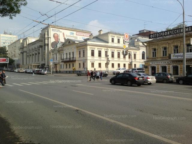 Адрес(а) на фотографии: улица Карла Либкнехта, 36, 38, 38А, Екатеринбург