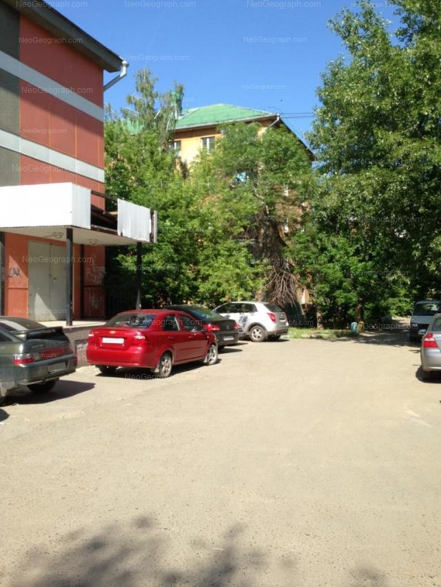 Адрес(а) на фотографии: улица XXII Партсъезда, 21А, Екатеринбург