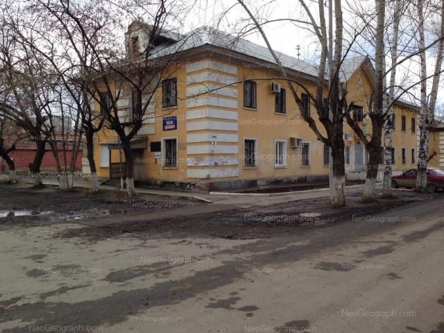 Адрес(а) на фотографии: Новая улица, 9, Екатеринбург