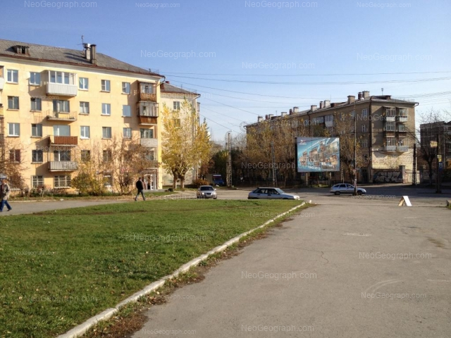 Address(es) on photo: Borodina street, 13, Yekaterinburg