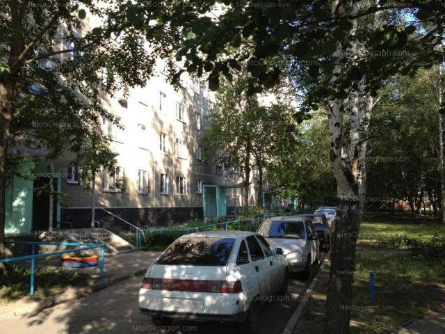 Address(es) on photo: Akademika Bardina street, 3/1, Yekaterinburg