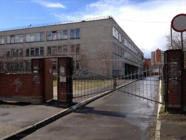Адрес(а) на фотографии: улица Миномётчиков, 48, Екатеринбург