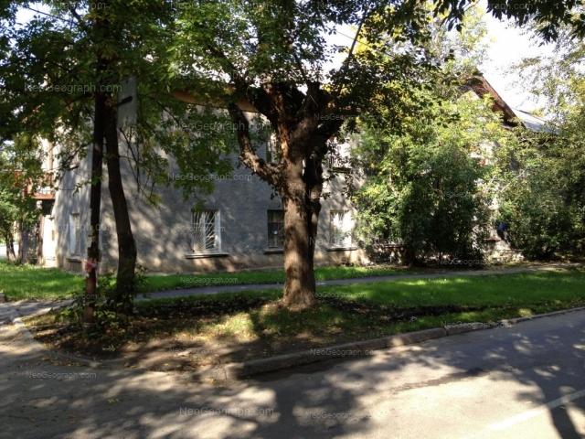 Адрес(а) на фотографии: Академическая улица, 3, Екатеринбург