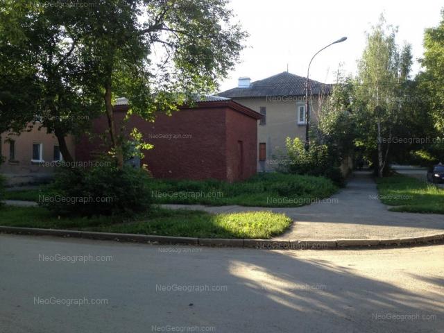 Адрес(а) на фотографии: улица Лобкова, 74, Екатеринбург