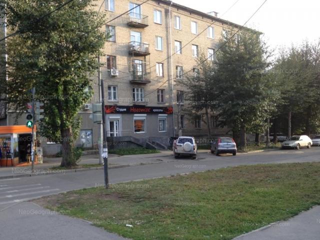 Адрес(а) на фотографии: улица Короленко, 4, 6, Екатеринбург