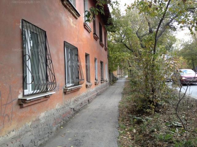 Адрес(а) на фотографии: улица Летчиков, 34, Екатеринбург