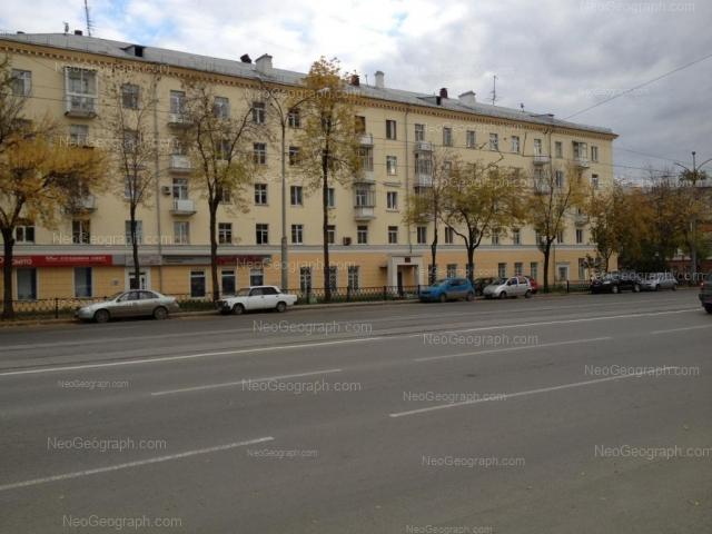 Адрес(а) на фотографии: улица Челюскинцев, 64А, 70, Екатеринбург