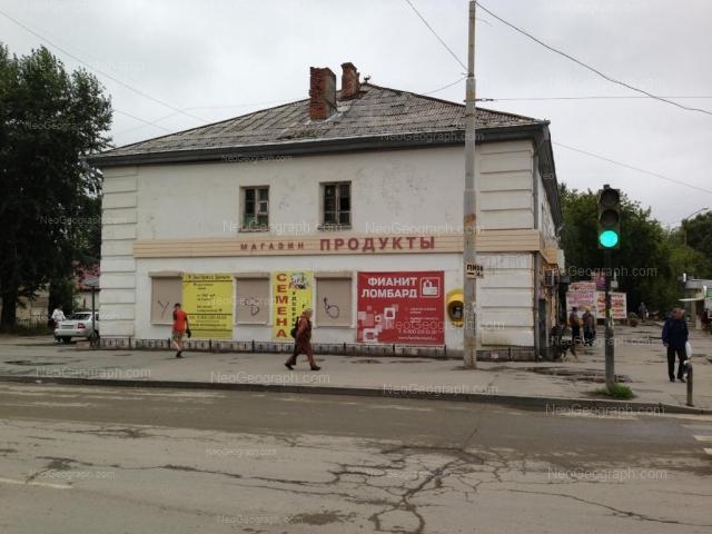 Address(es) on photo: Bakinskikh Komissarov street, 101, Yekaterinburg