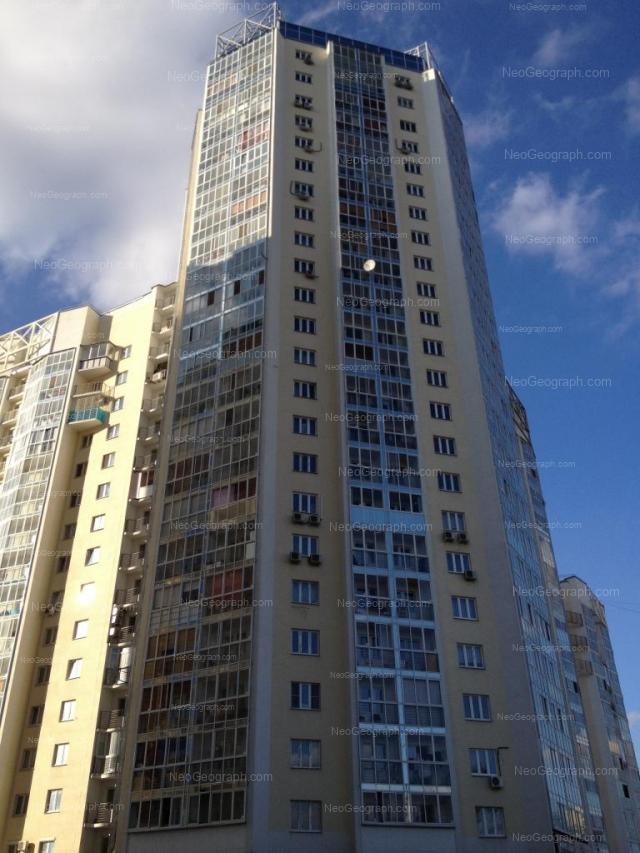 Адрес(а) на фотографии: Комсомольская улица, 76, Екатеринбург