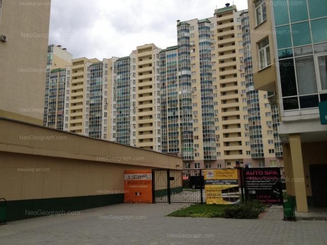 Address(es) on photo: Bazhova street, 68, Yekaterinburg