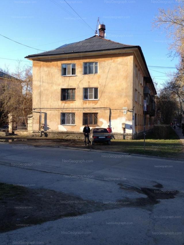 Адрес(а) на фотографии: улица Данилы Зверева, 22, Екатеринбург