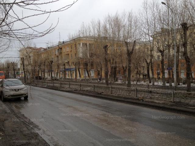 Адрес(а) на фотографии: улица Баумана, 3, 5, Екатеринбург