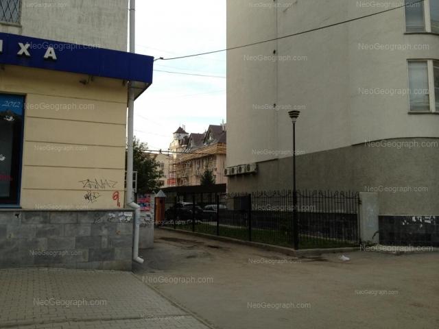 Адрес(а) на фотографии: Красноармейская улица, 76, 78, Екатеринбург