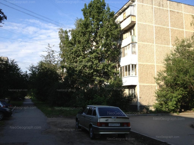 Address(es) on photo: Akademika Bardina street, 3/2, Yekaterinburg