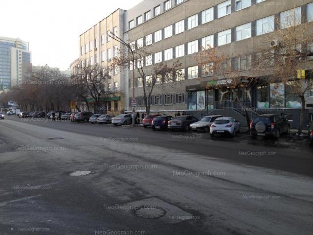 Адрес(а) на фотографии: улица Вайнера, 55, Екатеринбург