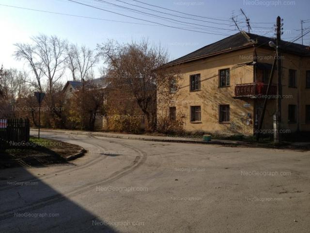 Address(es) on photo: Slaviyanskaya street, 37, 39, Yekaterinburg
