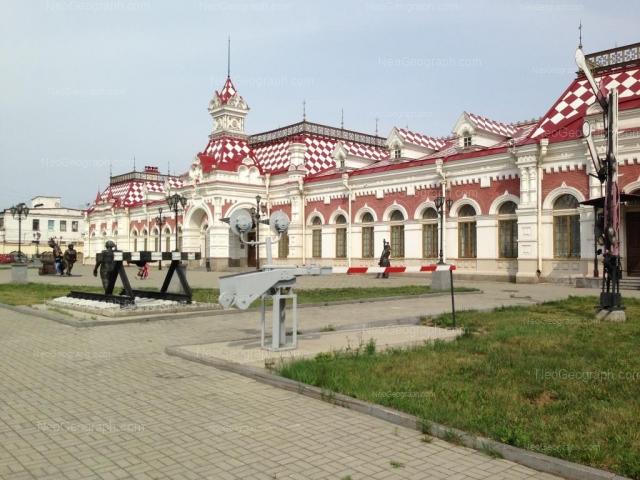 Адрес(а) на фотографии: Вокзальная улица, 14, Екатеринбург