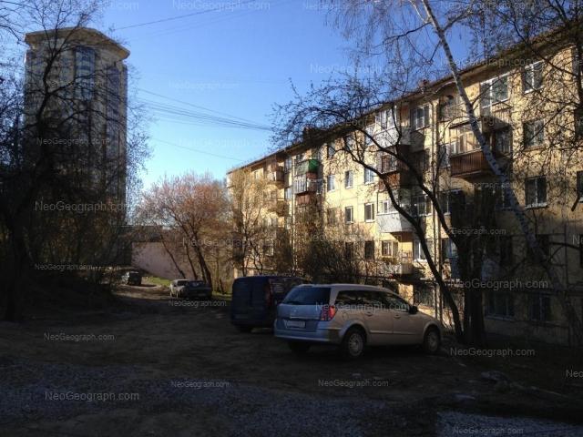 Адрес(а) на фотографии: улица Пальмиро Тольятти, 7, Екатеринбург