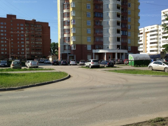 Адрес(а) на фотографии: улица Вилонова, 14а, 18, 22, Екатеринбург