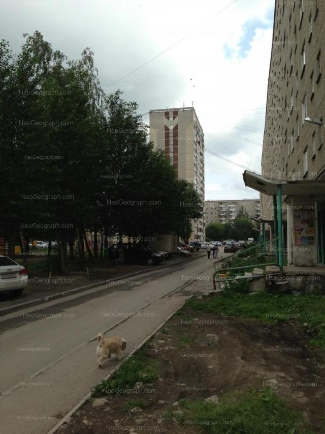 Address(es) on photo: Vosstaniya street, 97, 110, Yekaterinburg