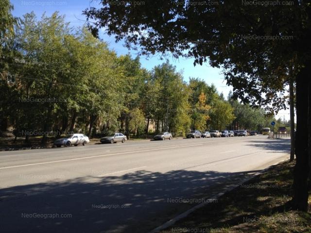 Адрес(а) на фотографии: улица Старых Большевиков, 14, 16, Екатеринбург