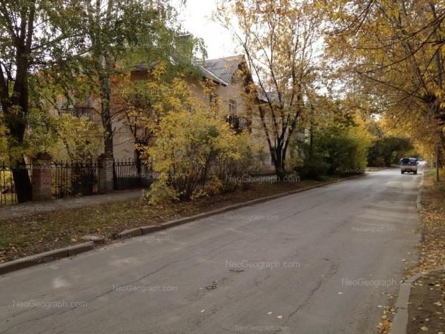 Адрес(а) на фотографии: улица Циолковского, 65, Екатеринбург